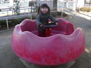 20110108_01.jpg