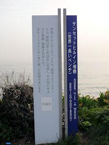 20110503_162.jpg