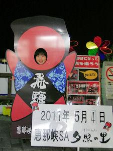 20110504_121.jpg