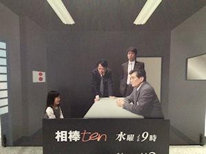 20111203_10.jpg