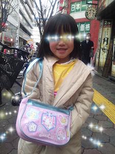 20120110_02.jpg