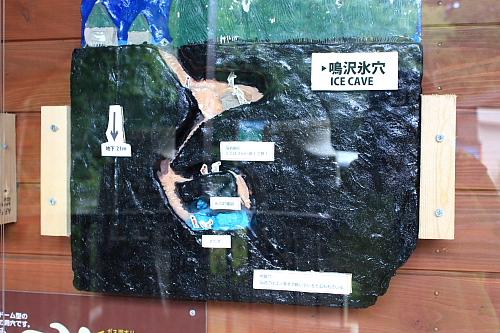 10富士山4