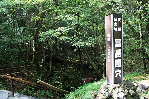 10富士山13