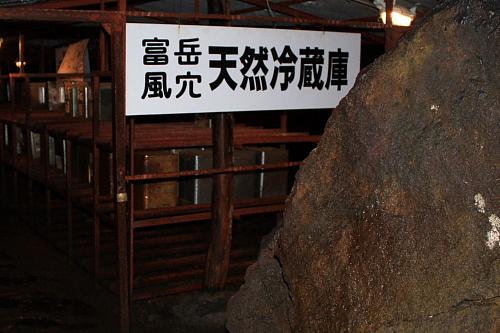 10富士山19
