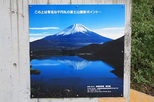 10富士山30