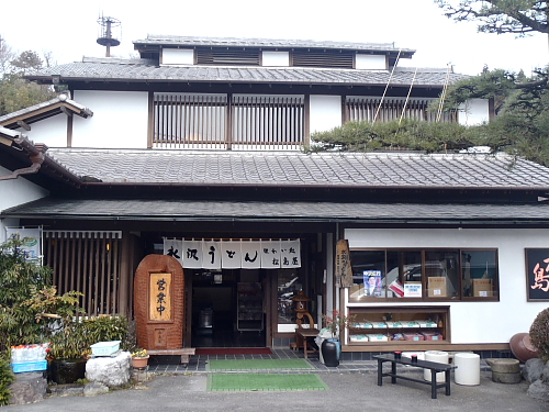 11松島屋1