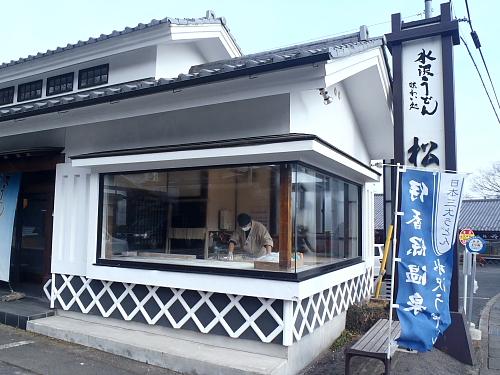 11松島屋2