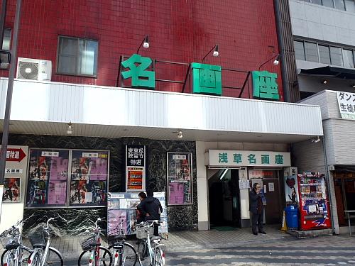 11浅草22