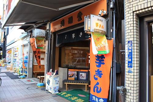 11浅草52