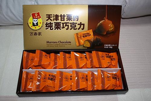11中国3