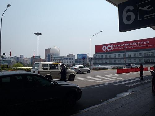 11中国9