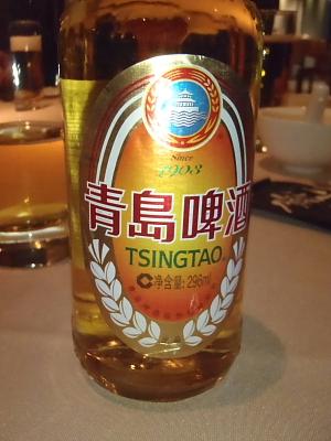 11中国14