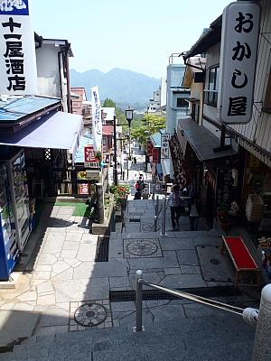 11石段街2