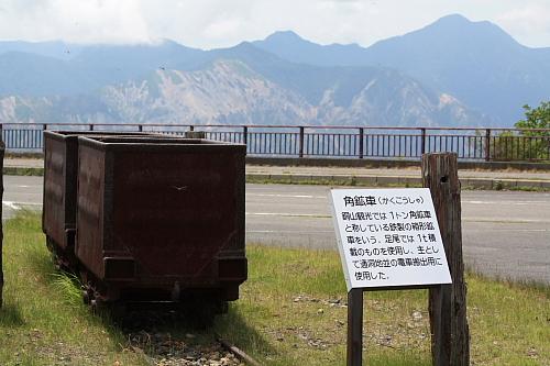 11中禅寺湖8