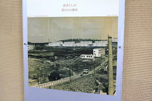 11松尾鉱山1