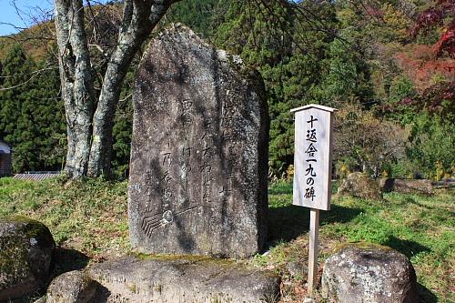 11中山道6