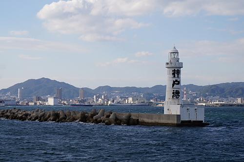 12神戸48