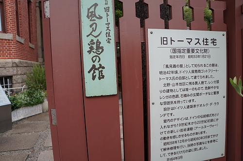 12神戸53