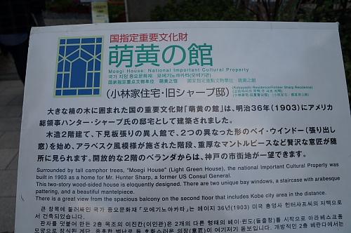 12神戸55