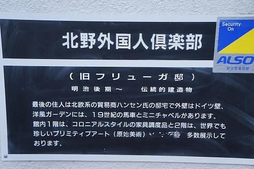 12神戸58