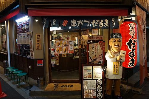12大阪7