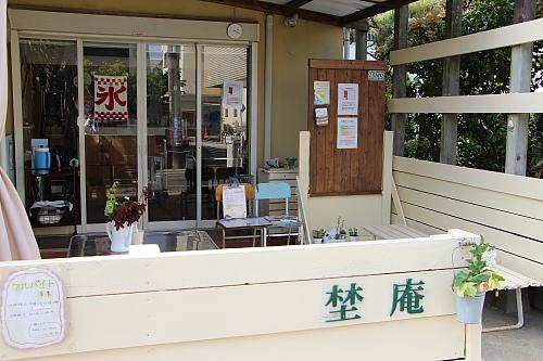 13江ノ島2