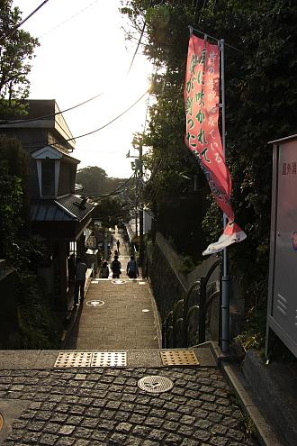 13江ノ島33