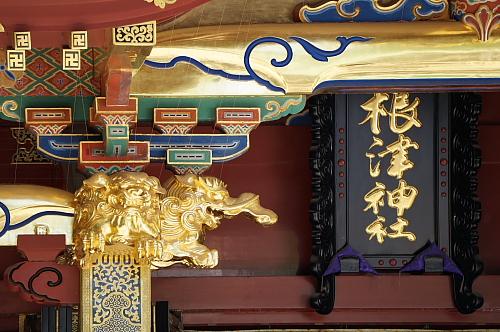13根津神社12
