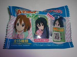 10_20111123191524.jpg