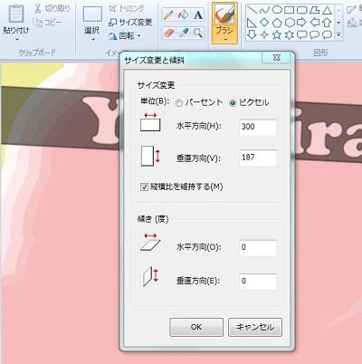 2011y06m26d_105758573.jpg