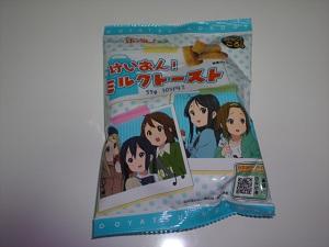 4_20111123191429.jpg