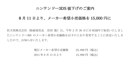 d762499b-s.png