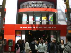 NAKANO-BROADWAY3.jpg