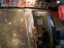 NAKANO-shimonya1.jpg
