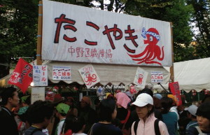 NAKANO-street7.jpg