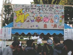 NAKANO-street8.jpg