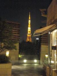 Tokyo-Tower132.jpg