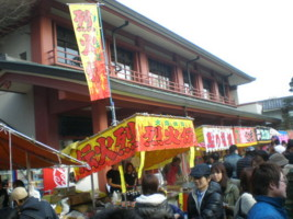 araiyakushi-sakura7.jpg