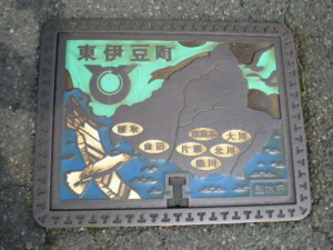 higashiizu1.jpg