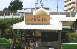 higashiizu2.jpg