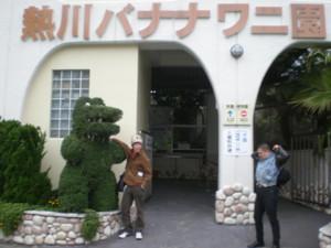 higashiizu23.jpg