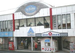 higashiizu3.jpg
