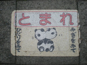 higashiizu37.jpg