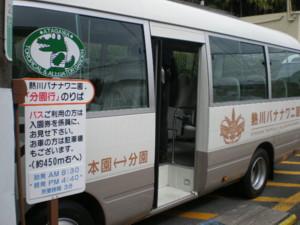 higashiizu38.jpg