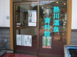higashiizu5.jpg