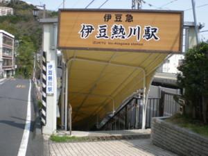 higashiizu8.jpg