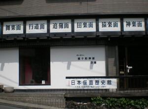 higashiizu81.jpg
