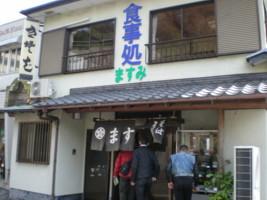 higashiizu85.jpg
