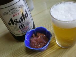 higashiizu86.jpg