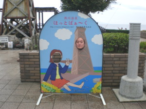 higashiizu95.jpg